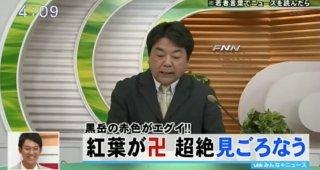 北海道文化放送がやってくれた!もし若者用語でニュースを読んだら・・・