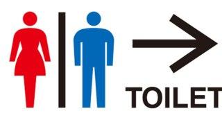 千葉県千葉市にある蘇我駅にあるトイレの案内に「これは日本中で普及すべき」の声
