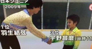 オリンピック金と銀に輝いた羽生くんと宇野くんの兄弟のような関係がよくわかる写真