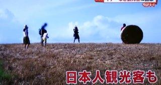 北海道へ旅行に訪れる人、予定のある全ての人に知っておいてもらいたいこと
