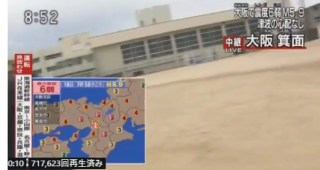 NHKが地震で避難している小学校に侵入し無断で撮影し先生に叱られる【マスゴミ事案】