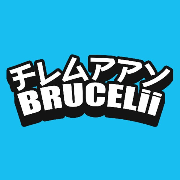 Flappy BRUCELii