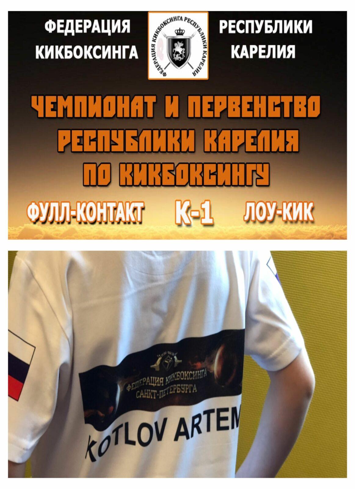 спонсоры детского спорта невский район спб