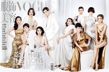 Times are changing and let's hope this will be The Dawn of the Je M'en Fous China Designers who can inspire a real and raucous New China Body Image. Copyright@VogueChina