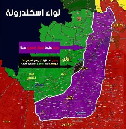 A Situazione a sera di u 27 di ferraghju di u 2020 Verde = ribelli / Rossu = armata regulare siriana è alleati / Giallu = YPG / Viulettu = territoriu cunquistatu da l'armata siriana / Neru = territoriu ripigliatu da i turchi è i rebelli  Fonte : @thewolfreports annant'à Twitter