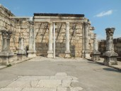 The Synagogue where Jesus attended