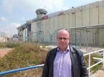 Israeli side of the wall