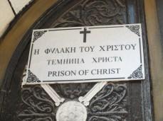 The door to the prison