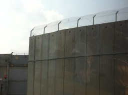 The wall close up
