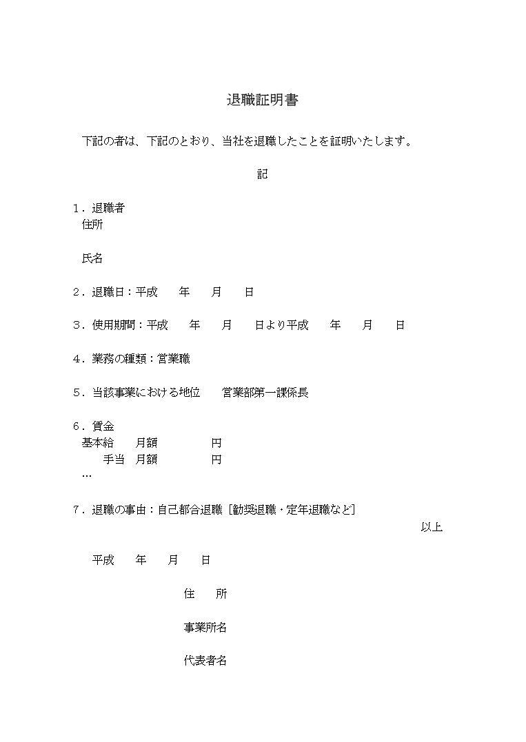 離職 | [組圖+影片] 的最新詳盡資料** (必看!!) - www.go2tutor.com