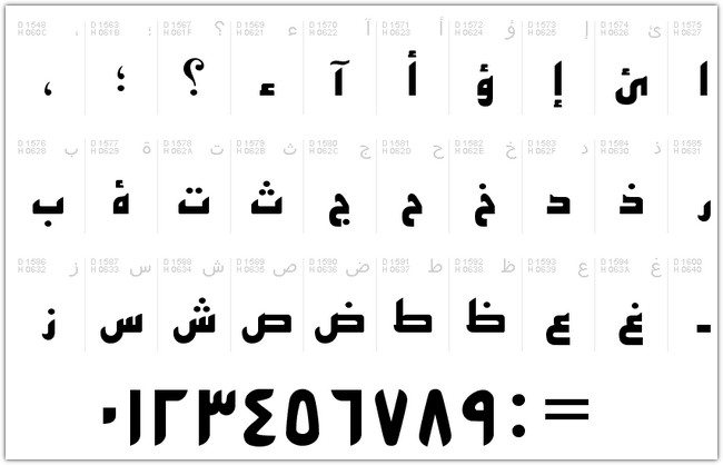 Download 30+ Free Arabic Fonts For Graphic Designers - Templatefor