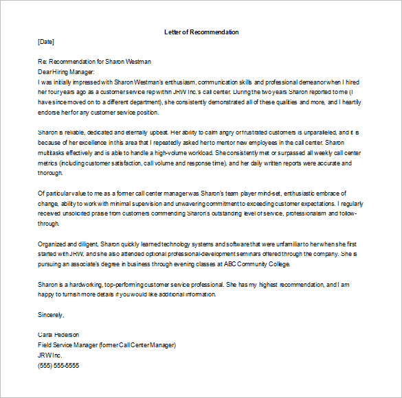 employee letter of recommendation examples