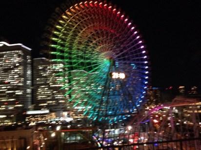 Minato-Mirai in Yokohama