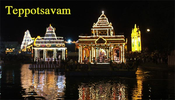 Telugu Devotional News-Teppotsavam 2020 In Tirumala TTD