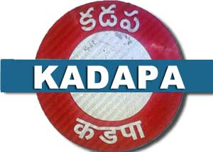 kadapa-district