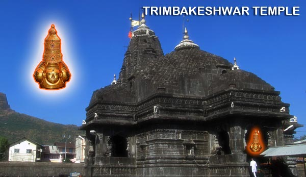 Trimbakeshwar-Temple
