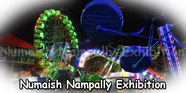 Numaish Nampally Exhibition