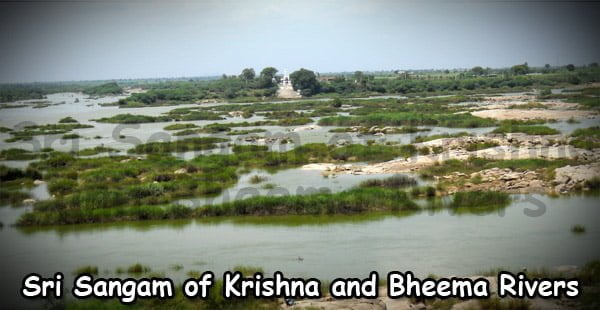 Sri Sangam of Krishna and Bheema Rivers