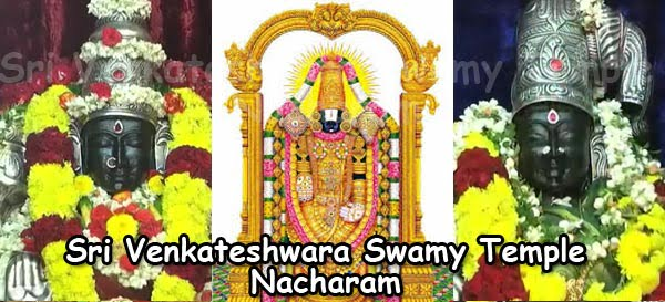 Nacharam Sri Venkateshwara Swamy Temple