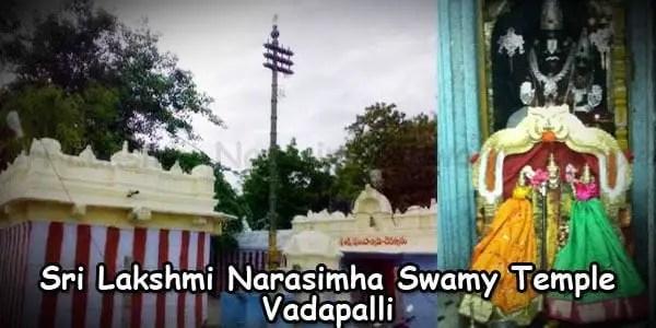 Sri Lakshmi Narasimha Swamy Temple Vadapalli