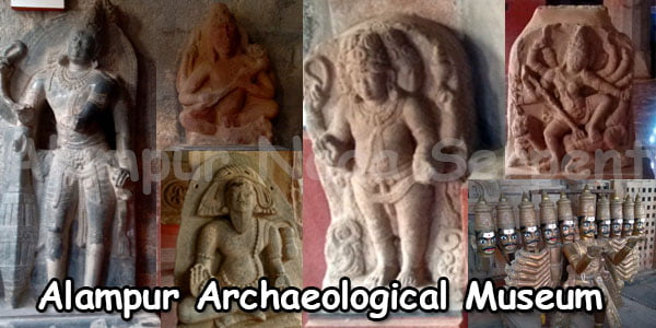 alampur-archaeological-museum