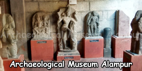 archaeological-museum-alampur