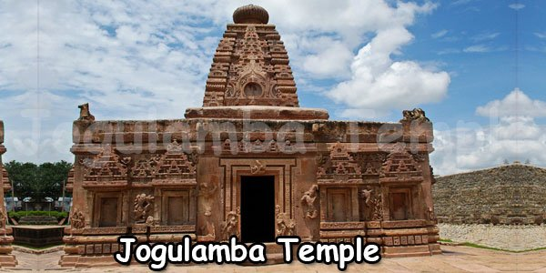 jogulamba-temple-alampur
