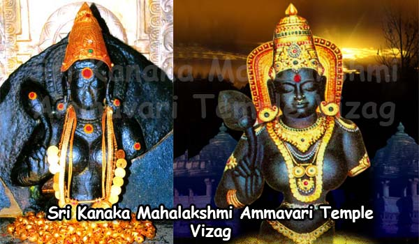 Kanaka Mahalakhsmi Margasira Utsavam In Uttarandhra-Telugu Devotional News