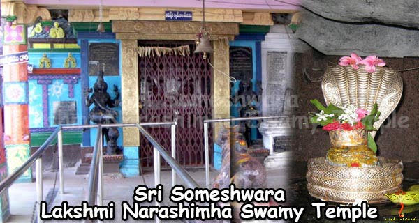 Sri Someshwara Lakshmi Narashimha Swamy Temple