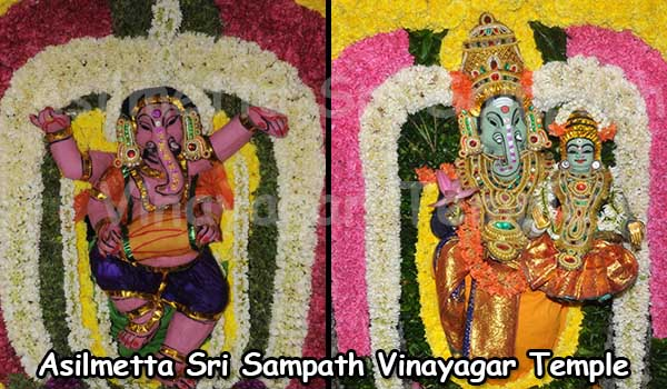 Asilmetta Sri Sampath Vinayagar Temple vizag