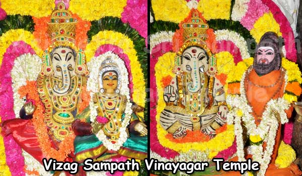 Vizag Sampath Vinayagar Temple