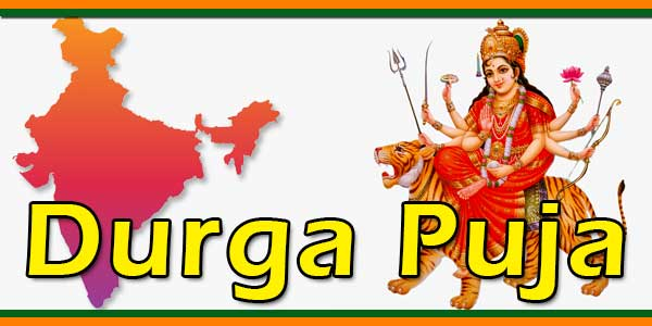 Different Kinds of Durga Puja
