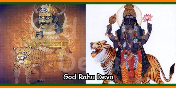 God Rahu Deva