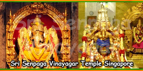 Sri Senpaga Vinayagar Temple Singapore