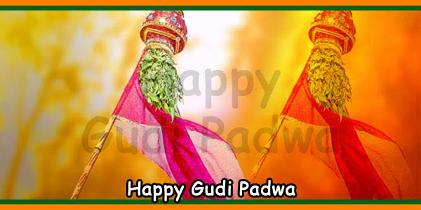 Happy Gudi Padwa