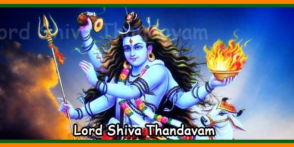 Lord Shiva Thandavam