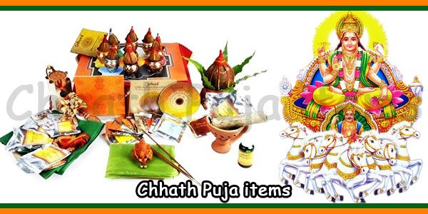 Chhath Puja items