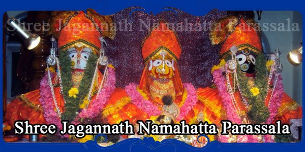 Shree Jagannath Namahatta Parassala