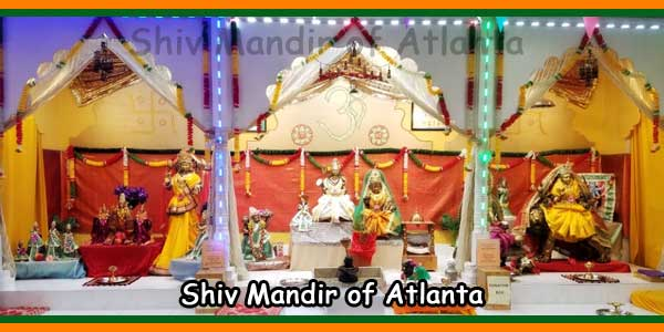 Shiv Mandir of Atlanta