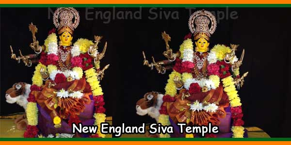 New England Siva Temple