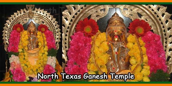 North Texas Ganesh Temple