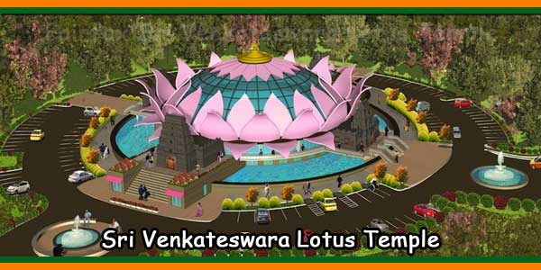Fairfax Sri Venkateswara Lotus Temple