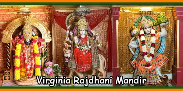 Virginia Rajdhani Mandir