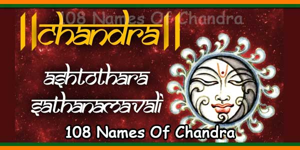 108 Names Of Chandra
