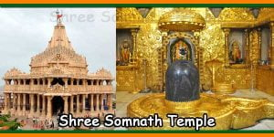Shree Somnath Temple