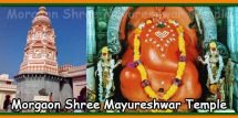 Morgaon Shree Mayureshwar Temple