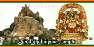 Uchchippillaiyaar Temple