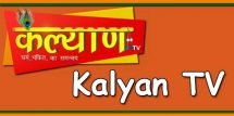 Kalyan TV