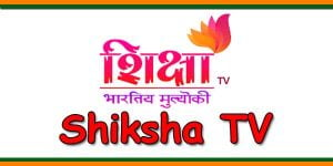 Shiksha TV
