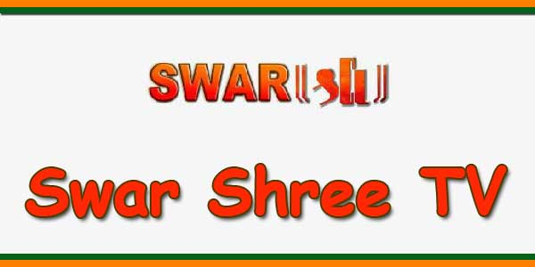 Swar Shree TV
